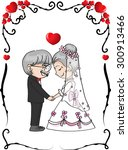 wedding anniversary | Shutterstock .eps vector #300913466