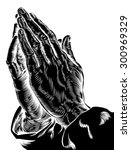 an illustration of praying... | Shutterstock .eps vector #300969329