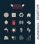 vector flat icon set   eco | Shutterstock .eps vector #301007159
