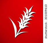 ears of wheat  barley or rye...   Shutterstock .eps vector #301009610