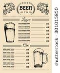beer menu design template.... | Shutterstock .eps vector #301015850