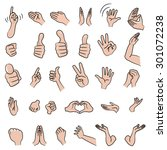 hand various action vector icon ... | Shutterstock .eps vector #301072238