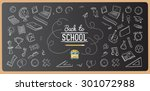 chalk drawn back to school... | Shutterstock .eps vector #301072988