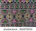 thai silk fabric pattern... | Shutterstock . vector #301076414