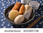 Oden Japanese Style Stew