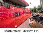 odessa  ukraine   july 10  2015 ...   Shutterstock . vector #301094144