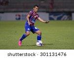 bangkok thailand july 2015...   Shutterstock . vector #301131476