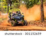 chiang mai  thailand   may 03 ... | Shutterstock . vector #301152659
