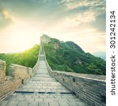 the majestic great wall ... | Shutterstock . vector #301242134