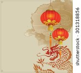 chinese new year background | Shutterstock .eps vector #301318856