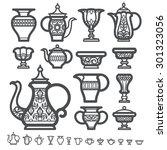 tea pot   kettle vintage | Shutterstock .eps vector #301323056