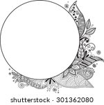 floral frame. hand drawn... | Shutterstock .eps vector #301362080