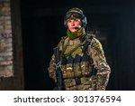 airsoft soldier with a rifle... | Shutterstock . vector #301376594