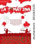 la tomatina poster  tomato... | Shutterstock .eps vector #301463120