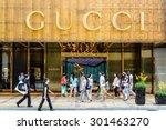 hong kong   may 5  2015  gucci... | Shutterstock . vector #301463270