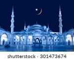 blue mosque  sultanahmet camii    Shutterstock . vector #301473674