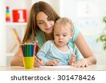 mother and toddler child... | Shutterstock . vector #301478426