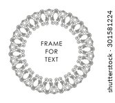 refined round frame with space... | Shutterstock .eps vector #301581224