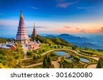 Small photo of Landmark unseen thailand pagoda in Inthanon national park Thailand