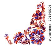 traditional ukrainian vector... | Shutterstock .eps vector #301640306
