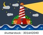 vector illustration of... | Shutterstock .eps vector #301642040