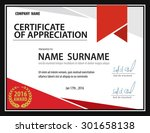 Certificate template free vector art 14078 free downloads horizontal certificate template diploma vector yadclub Choice Image