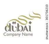 dubai logo illustrator file... | Shutterstock .eps vector #301736210