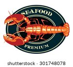 seafood lobster crayfish fish... | Shutterstock .eps vector #301748078