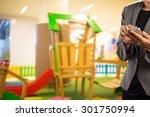 women in shopping mall using... | Shutterstock . vector #301750994