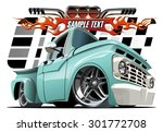 vector cartoon lowrider....