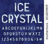 crystal ice type font alphabet. ... | Shutterstock .eps vector #301809809