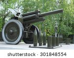 Artillery Piece In The Park