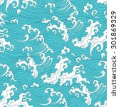 seamless waves pattern in... | Shutterstock .eps vector #301869329