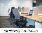 Abstract Office Blur Backgroun...