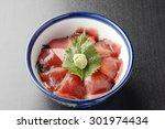 Salmon Roe And Sea Urchin Bowl