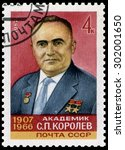 Small photo of USSR - CIRCA 1982: a stamp issued in the USSR is depicted academician Sergei Korolev, Soviet designer, the father of Russian cosmonautics