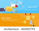 delivery service package box... | Shutterstock .eps vector #302002793