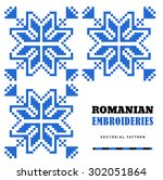 romanian embroideries   vector... | Shutterstock .eps vector #302051864