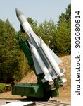 Small photo of KIEV REGION, UKRAINE - 15 AUGUST 2008. Launcher missile air defense systems S-200 Vega on the firing position.