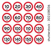 Speed Limit Mph Sign Vector Set