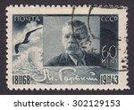 russia   circa 1943  stamp... | Shutterstock . vector #302129153