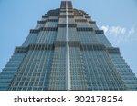 modern skyscraper business... | Shutterstock . vector #302178254