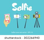 selfie set icons   monopod ... | Shutterstock .eps vector #302266940