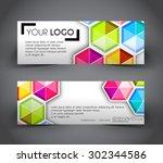 professional web banner  header ... | Shutterstock .eps vector #302344586
