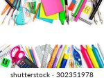 School supplies double border...