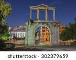 Greece  Athens. Arch Of Hadrian ...
