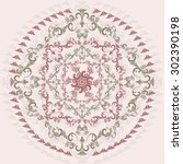mandala ornament in the folk... | Shutterstock .eps vector #302390198