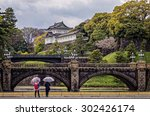 at the imperial palace. two... | Shutterstock . vector #302426174