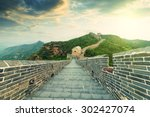 the majestic great wall ... | Shutterstock . vector #302427074