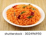 Spicy Tomato Rice.